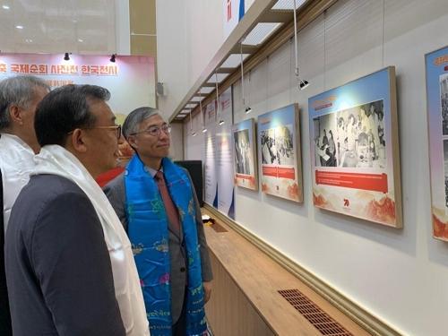 慶祝新中國成立70週年國際巡展在首爾舉行