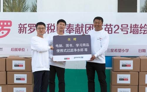 南韓新羅酒店在黑龍江省開展社會貢獻活動