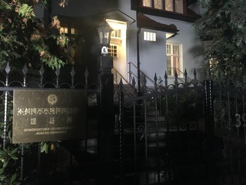 朝鮮談判團抵斯德哥爾摩籌備朝美工作層磋商