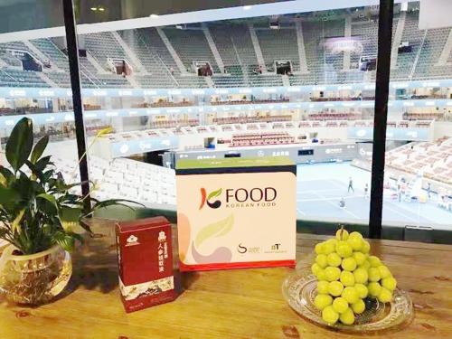 南韓農水產食品流通公社贊助中國業餘網球公開賽