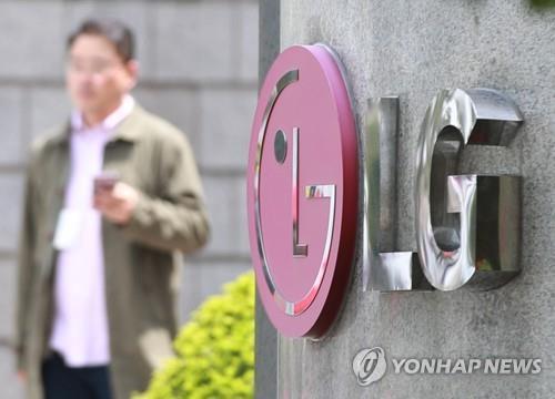 LG電子第三季營業利潤同比增4.3%