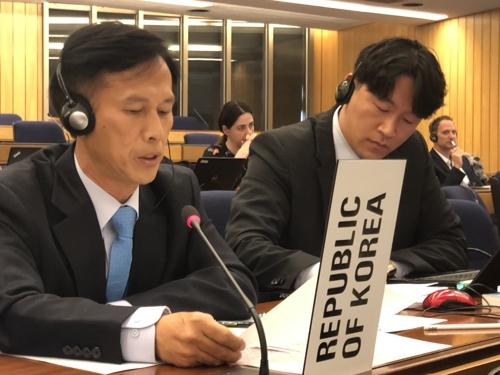 南韓將日本核污染水入海付諸國際公論