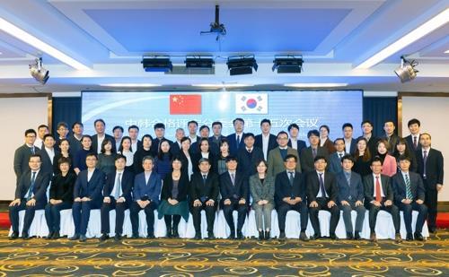 韓中合格評定分委會第十六次會議在首爾舉行