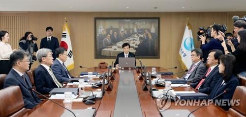 詳訊:南韓央行將基準利率下調至1.25%