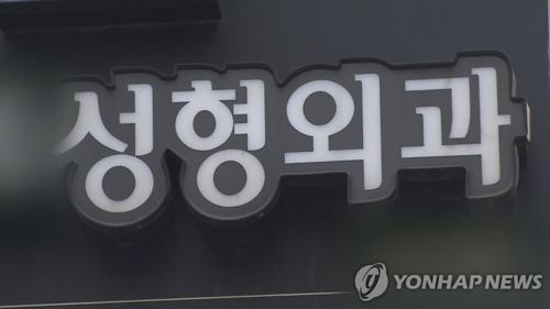 統計:約三成訪韓外籍患者接受整形美容診療