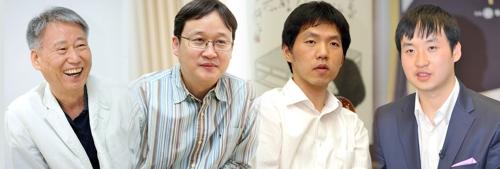 韓中圍棋高手下周齊聚威海對弈