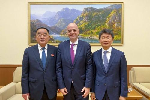 國際足聯主席在平壤會晤韓朝足協領導