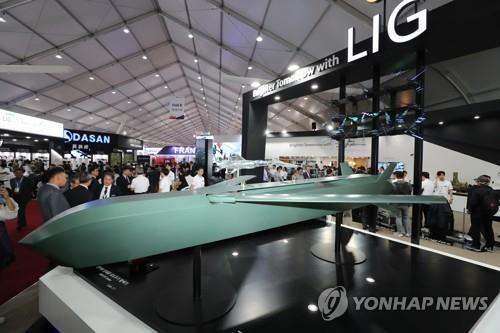 2019首爾國際航空航太展落幕