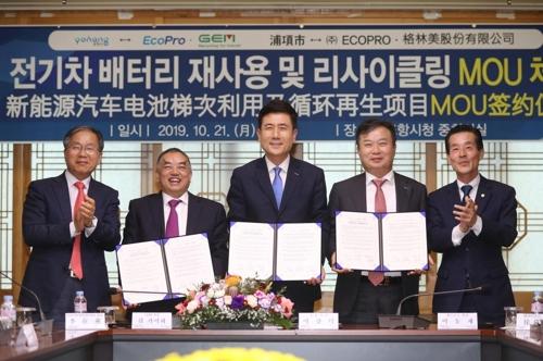 韓中合資開工動力電池梯次利用項目