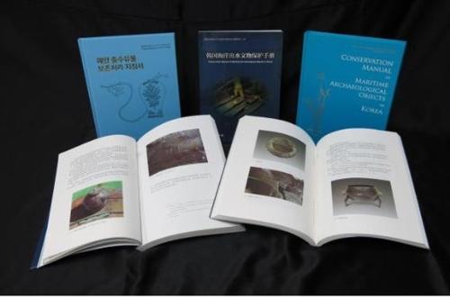 南韓海洋出水文物保護手冊中文版面世
