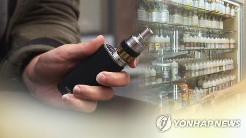韓政府強力建議公眾勿吸蒸汽型電子煙