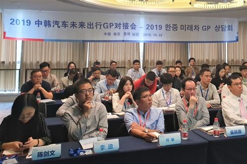 韓貿易機構在華辦汽車零部件產業合作對接會