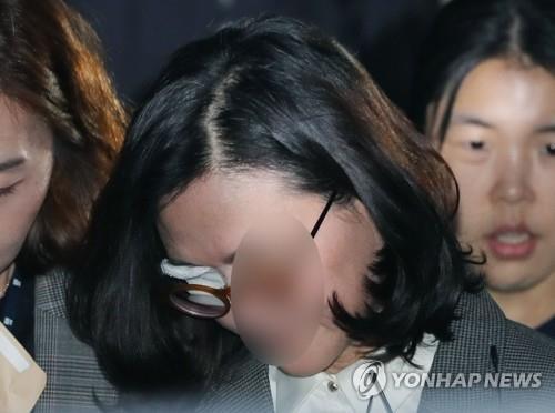 韓前法務部長之妻被批捕