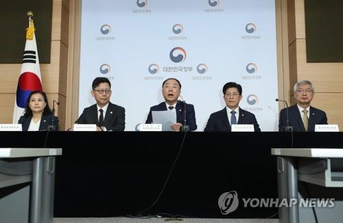 詳訊:南韓決定不再要求享受WTO發展中國家優惠