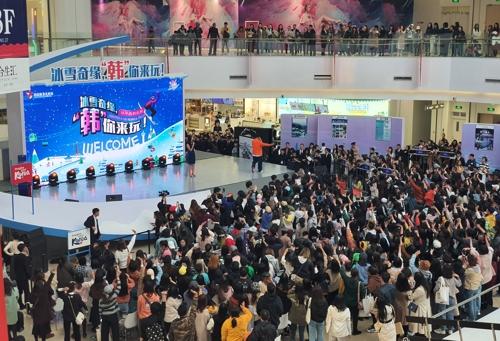 南韓江原道在華舉辦冬季旅遊推介會圓滿成功