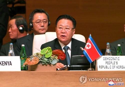 朝鮮第二號人物在國際會議上促美放棄敵對政策