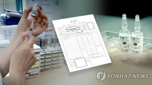 調查:三成南韓人近一年獲過麻精藥品處方