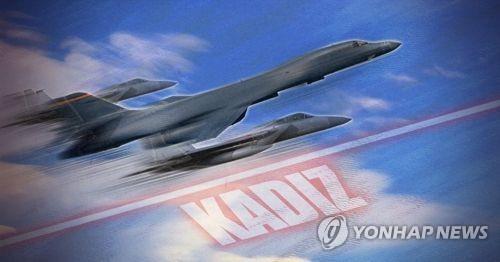 中國軍機飛入南韓防識區 事先通知飛行資訊