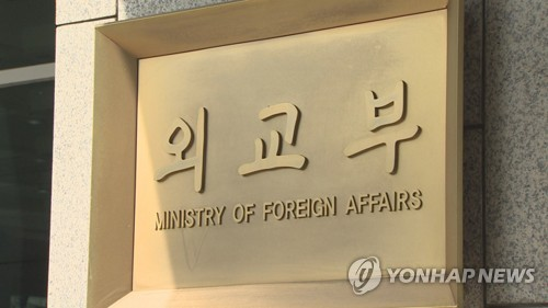 韓外交部:就勞工索賠判決與日本保持溝通