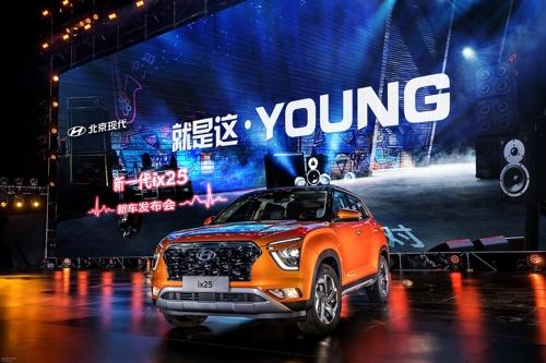 現代汽車在華推出新一代ix25