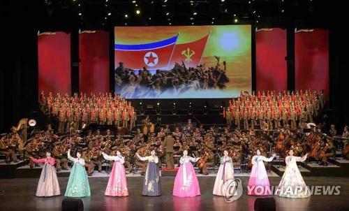 資料圖片:這是朝鮮友好藝術團2019年1月在京演出照。 韓聯社/朝鮮《勞動新聞》(圖片僅限南韓國內使用,嚴禁轉載複製)