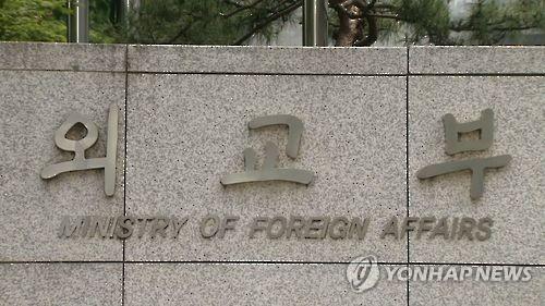 韓政府求證所謂中國拒簽韓籍音樂家報道