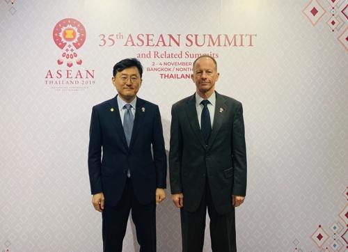 韓美外交高官在泰國舉行會談
