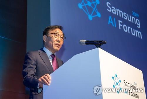 三星電子舉行2019人工智慧論壇
