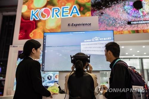 南韓將參加中國進博會推介高端消費品