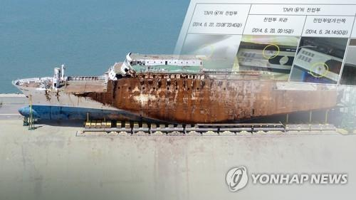韓檢方將設偵查團重查沉船事故救援不力