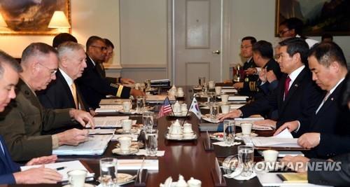 第51次韓美安保會議下周在首爾舉行