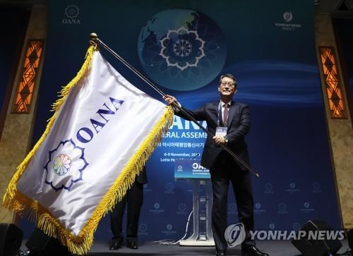 韓聯社當選亞通組織新任主席社