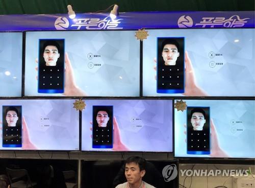 朝鮮智慧手機功能豐富 支援螢幕指紋與人臉識別