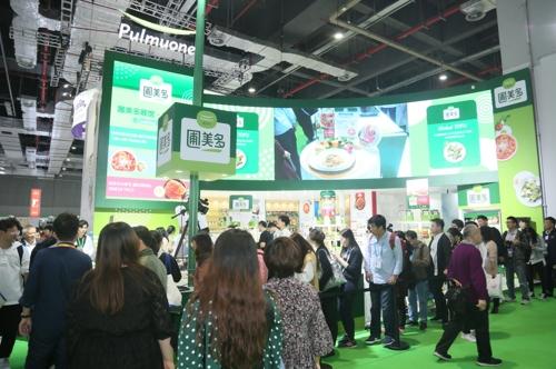 南韓食品企業圃美多參加中國進博會