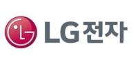 LG在德國起訴TCL侵權專利並索賠