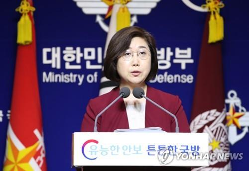 南韓防部:現階段不考慮推遲韓日軍情協定終止