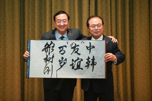 釜山市長吳巨敦訪華推介釜山遊