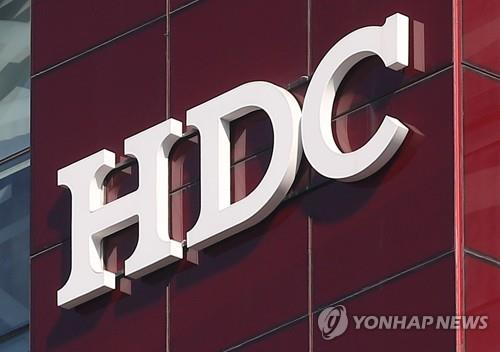 資料圖片:HDC現代產業開發公司標誌 韓聯社