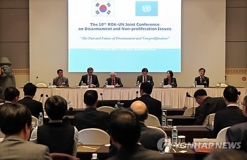 韓-聯合國核裁軍與核不擴散會議明在首爾開幕