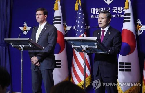 詳訊:韓美安保會議討論防衛費分擔和韓日軍情協定