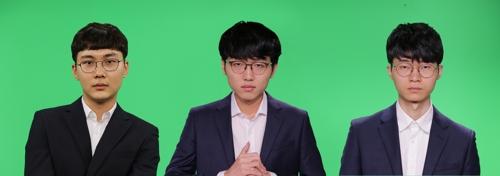 農心杯世界圍棋團體賽釜山站本週落子