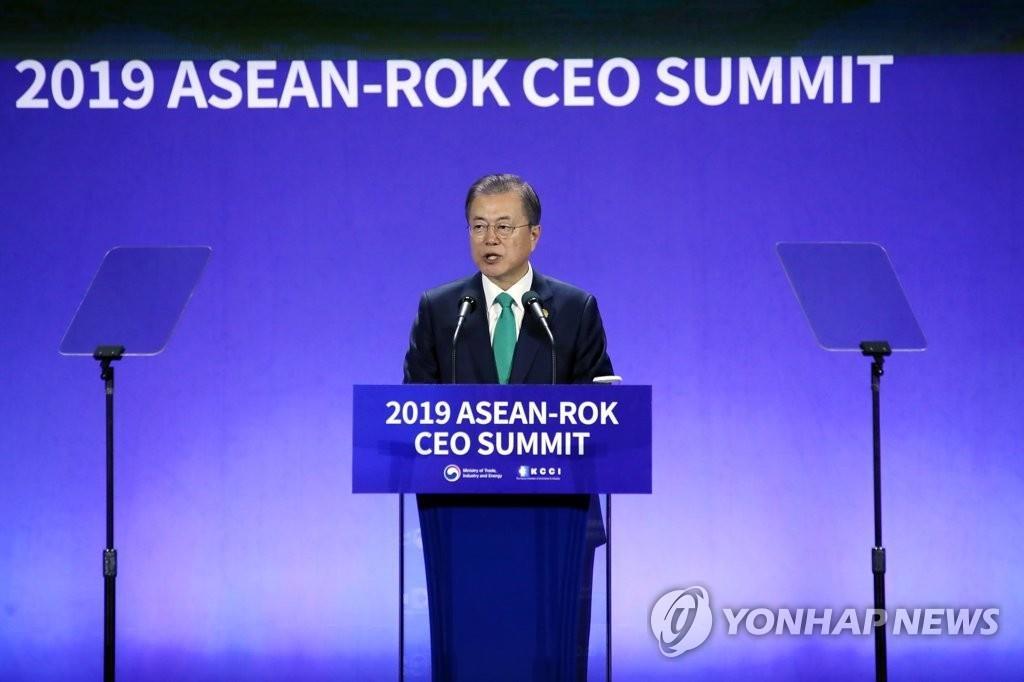南韓和東盟工商領導人峰會在釜山舉行