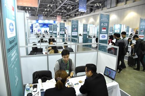 南韓舉辦貿易洽談會吸引全球106家客商參會