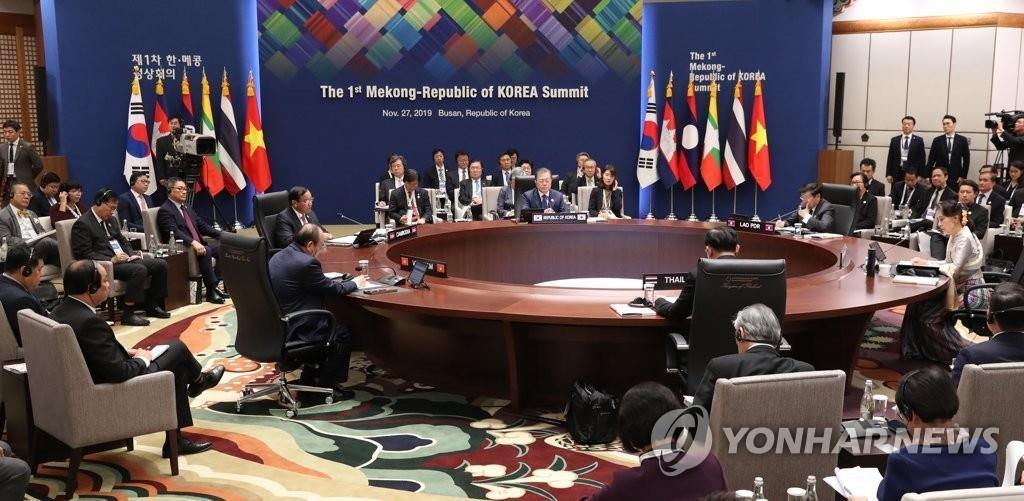 南韓-湄公河流域國家峰會現場 韓聯社