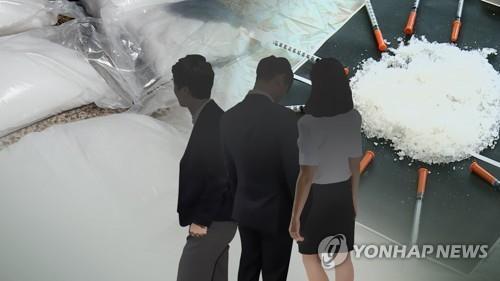 南韓網路毒品犯罪頻發成監控盲區