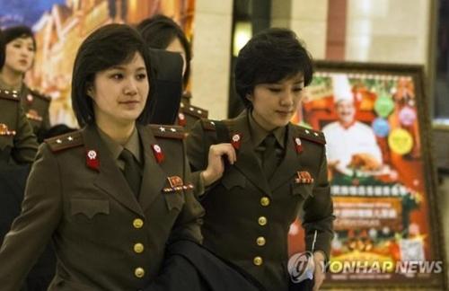 資料圖片:牡丹峰樂團 韓聯社