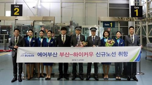 釜山航空開通第二條海南航線