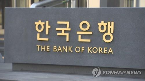 詳訊:韓央行維持基準利率1.25%不變