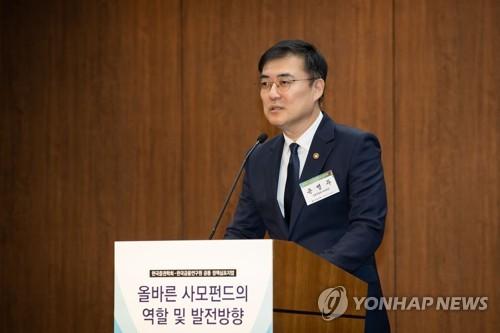 第九屆韓中日金融監管者高層會議在東京舉行