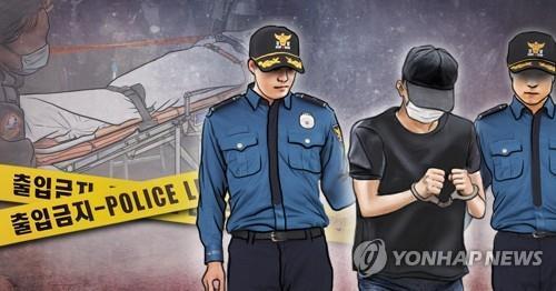 韓警方逮捕一名涉嫌故意殺人罪中國男子